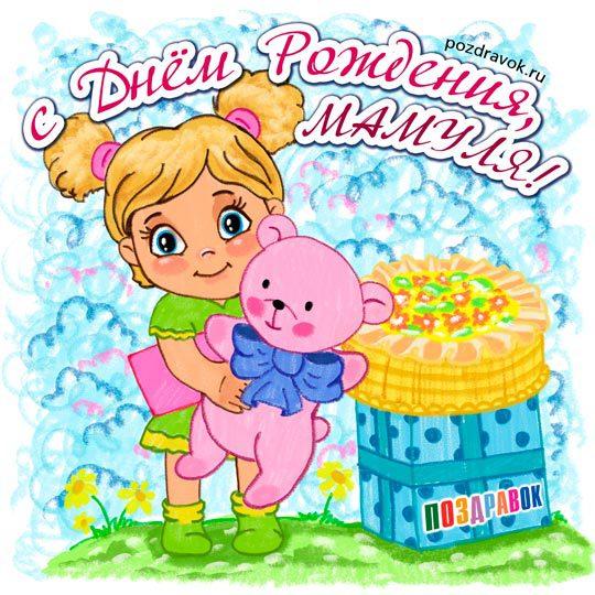 Апреля прикольные, открытка с днем рождения для дочки нарисовать