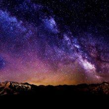 Картинки красивого звездного неба (65 фото)