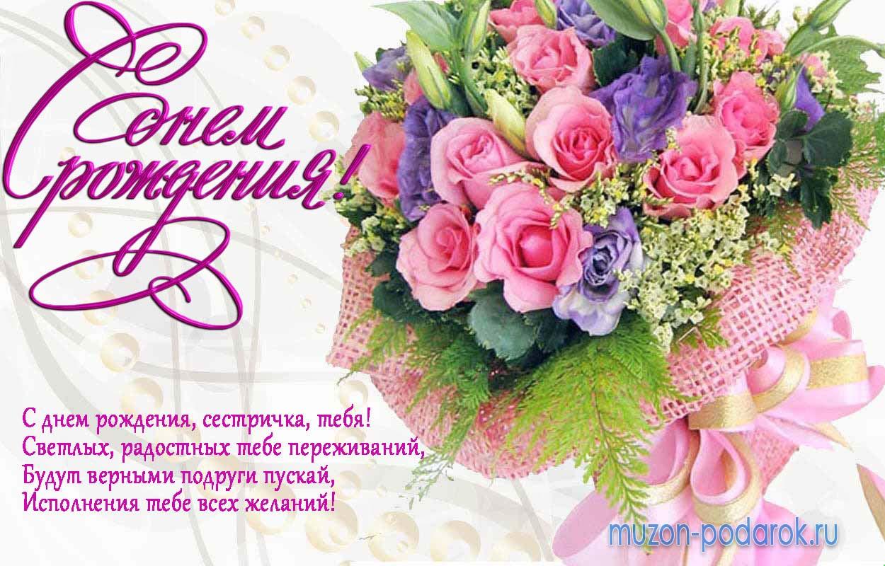 Поздравления с днем рождения от великих поэтов в прозе