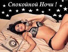 Картинки красивые «Сладких снов!» (35 фото)