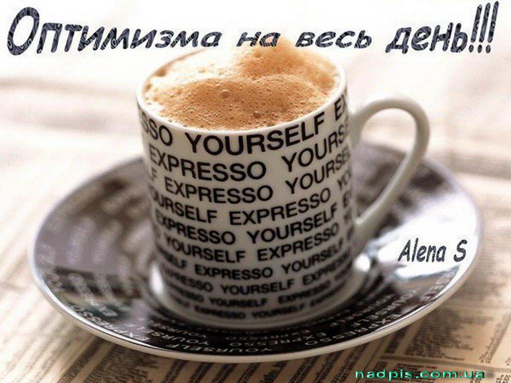 с добрым утром мужчине приглашение на кофе