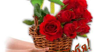 Картинки красивые цветы со смыслом (37 фото)