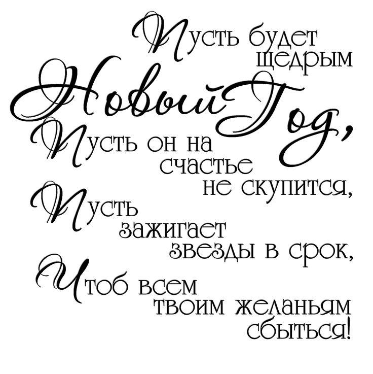 красивые картинки скрапбукинг цитаты мужчине имени денис