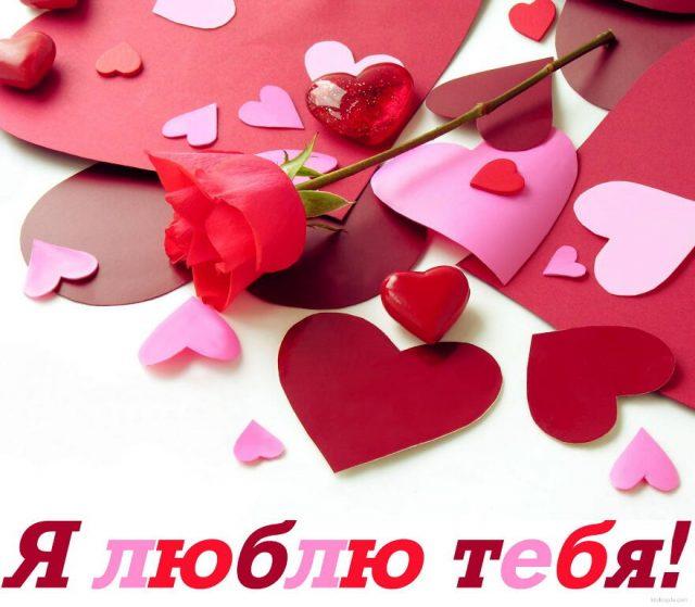 Картинки фото два сердца
