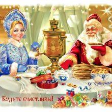 Красивые картинки с Дедом Морозом (25 фото)