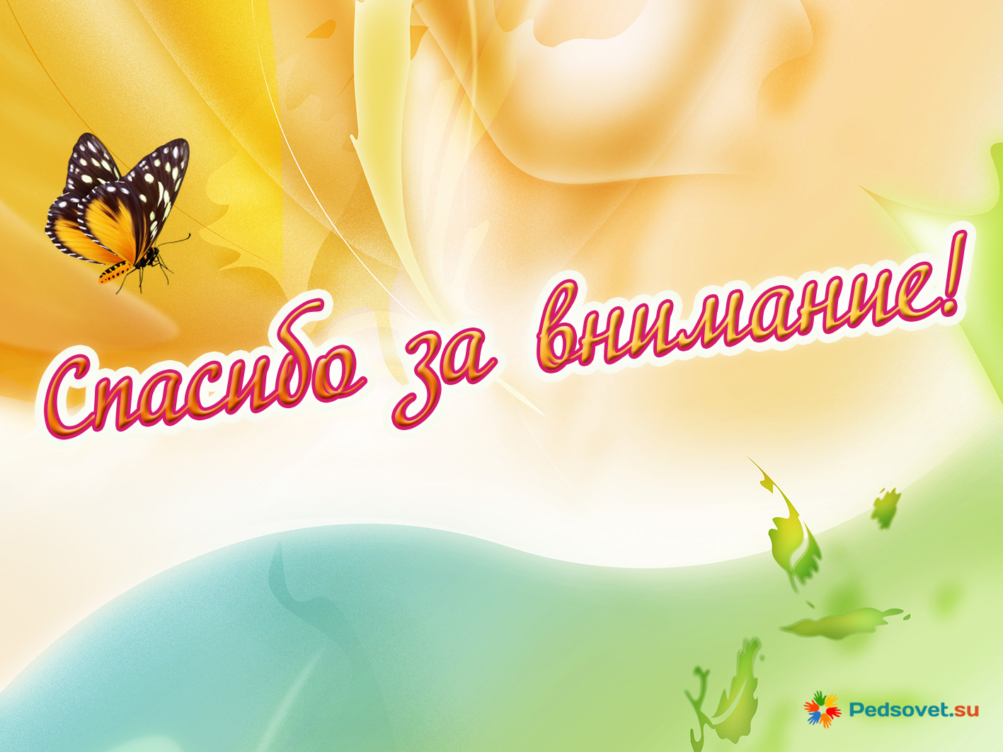Поздравления к 8 марта в стихах самое красивое перелистает