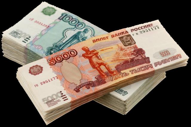 Картинки по запросу рубли веером в руках