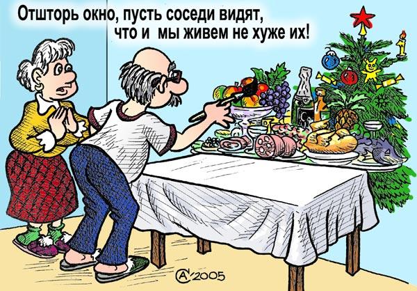 Комиксы для поздравления с днем рождения фото 724