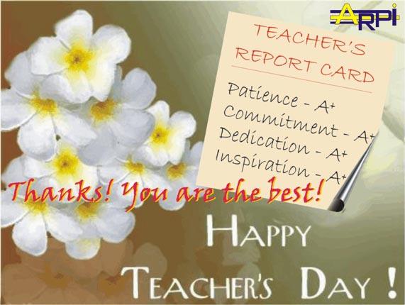 С днем учителя на английском языке открытка с переводом