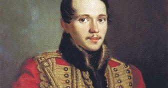 Картинки портрет Лермонтова в хорошем качестве (16 фото)