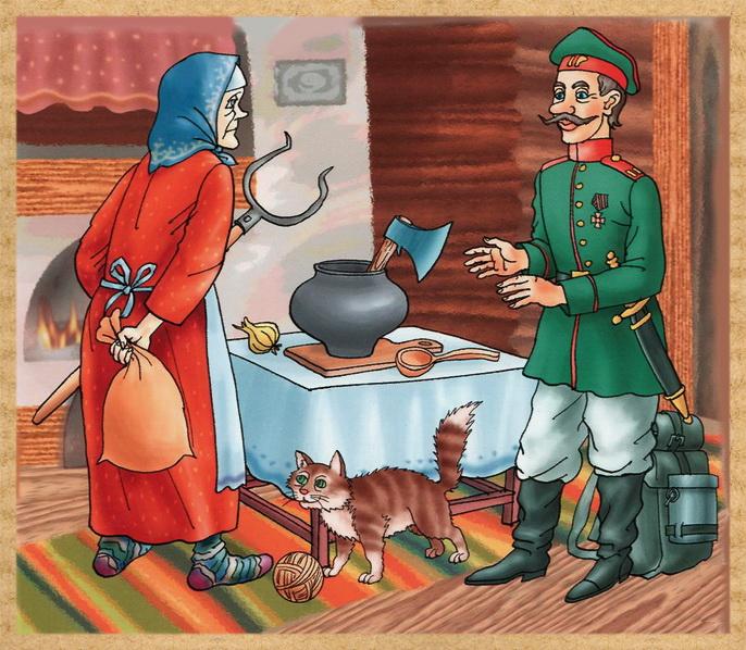 ночь картинки к сказке каша из топора русская народная сказка представляет собой
