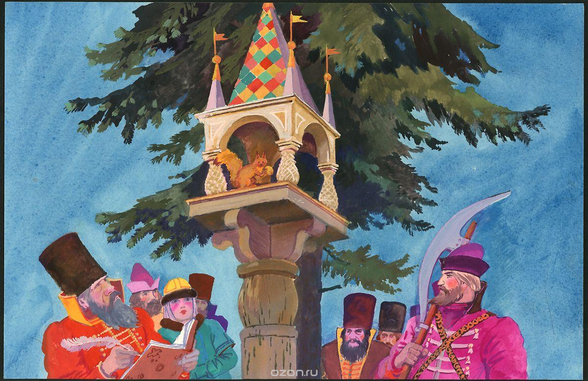 Сказка с царе салтане картинки