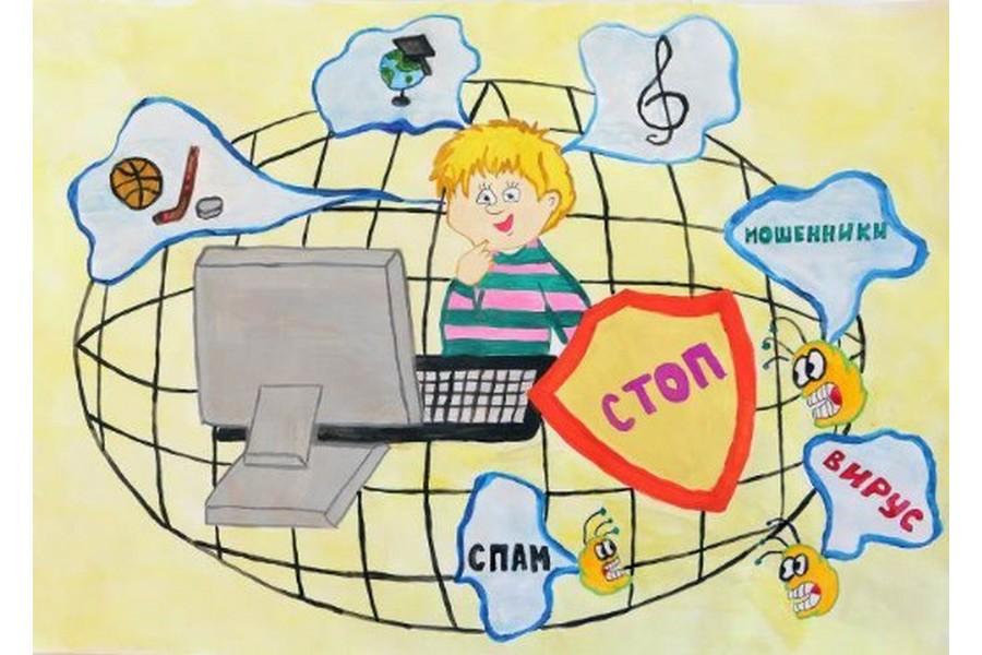 Интернет детские картинки
