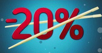 Картинки скидка 20 процентов (24 фото)