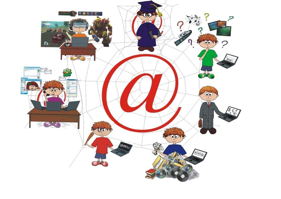 Картинки безопасный интернет для детей начальной школы