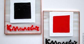 Картинки красный квадрат (5 фото)