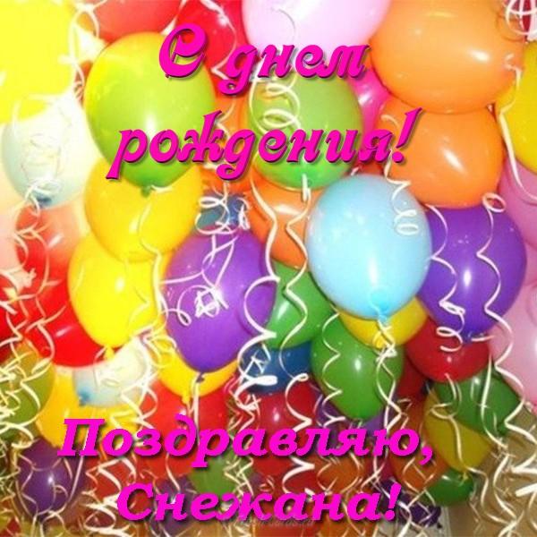 Букет для поздравления с днем рождения картинки фото 41