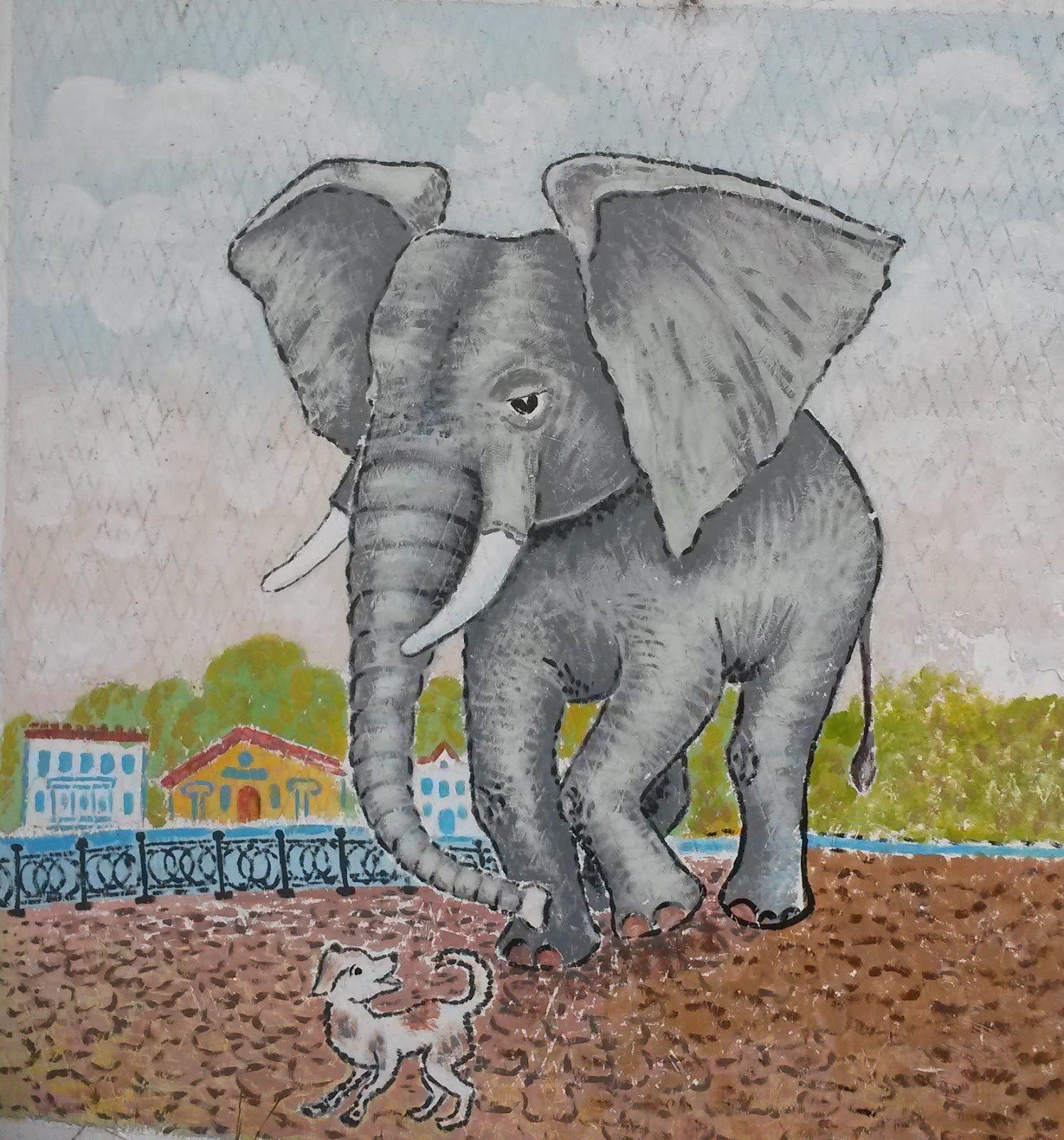 Басня слон и моська картинки