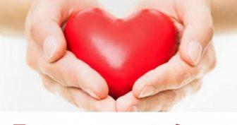 Картинки 29 сентября Всемирный День Сердца (25 фото)