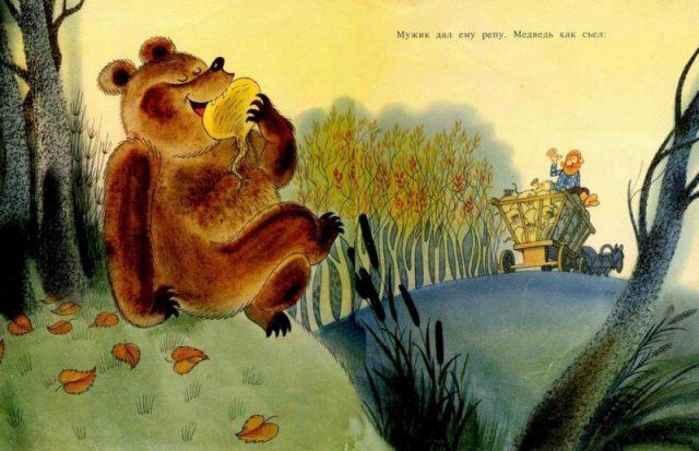 Сказка мужик и медведь картинка