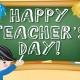 Картинки День учителя в 2018 году (21 фото)
