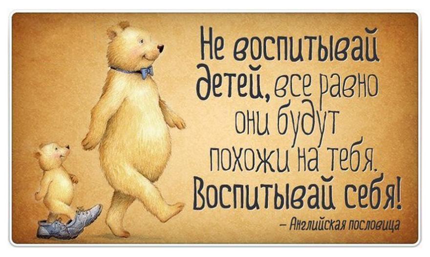 https://bipbap.ru/wp-content/uploads/2018/01/5974b500a9777b84d34e86af314b6508.png