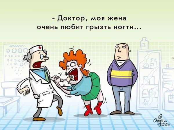 Святого, анекдоты про врачей смешные картинки