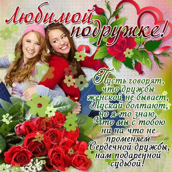 С Днем рождения цветы: картинки