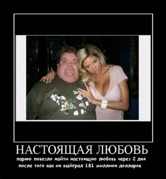 8aa75b544517 Смешные картинки про любовь с надписями (35 фото) • Прикольные ...