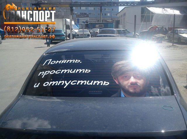 Выбрать наклейки на авто в интернет