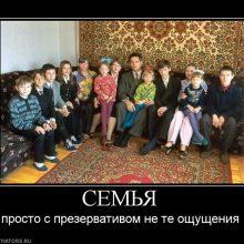 Смешные картинки семьи (23 фото)