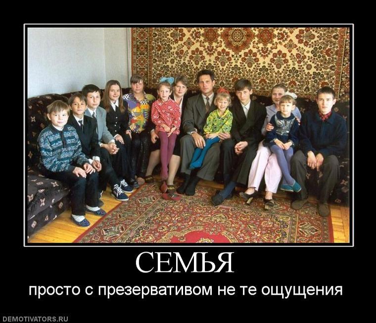 Картинки про семью и детей с надписями