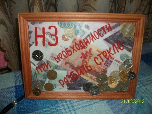 Прикольные подарки своими руками фото 350