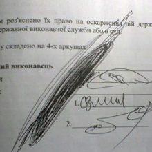 Прикольные подписи (28 фото)