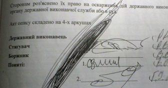 Прикольные подписи (33 фото)