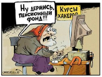 пост! читал дешевые проститутки в красноярске верно! Это