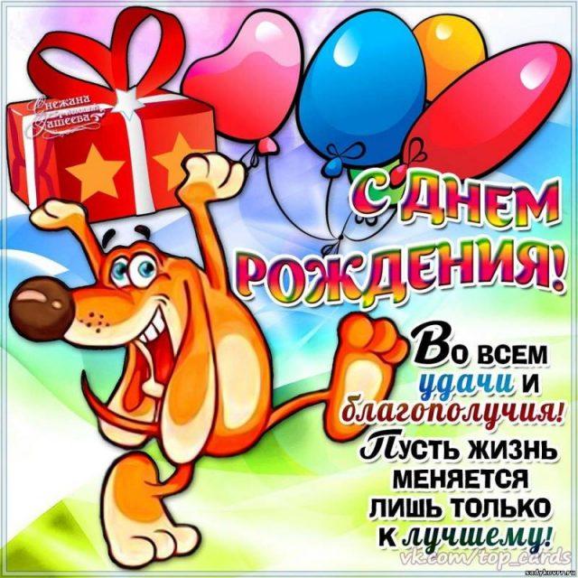 Купить билет на поезд Санкт Петербург чебоксары