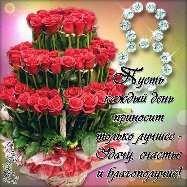 l_405-otkritki-Otkritka-na-8-Marta-Bolshoy-buket-roz.jpg