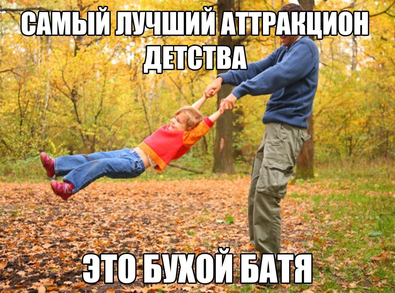 Очень смешные фото и картинки с надписями