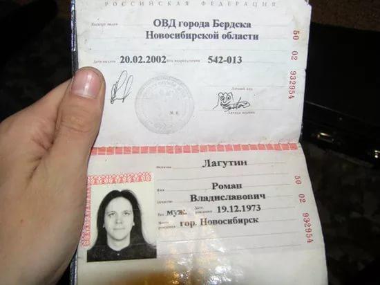 юридических можно ли оформить по фото вместо скана русскоязычного, современного