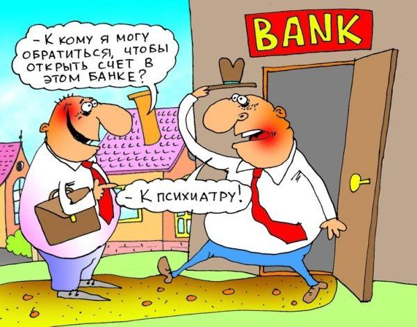 выручай деньги взять кредит