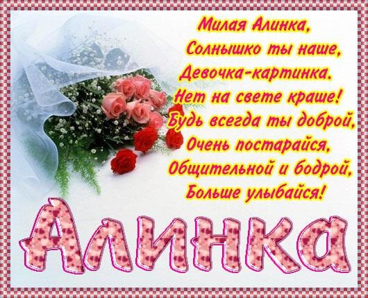 Цветы красивые букет роз фото