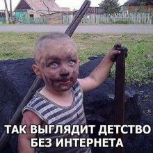 Прикольные картинки про детство (35 фото)