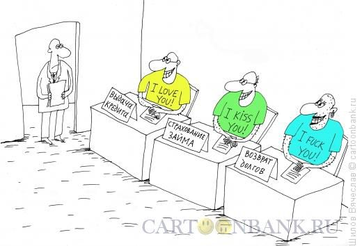 Россельхозбанк калькулятор потребительского кредита физическим лицам