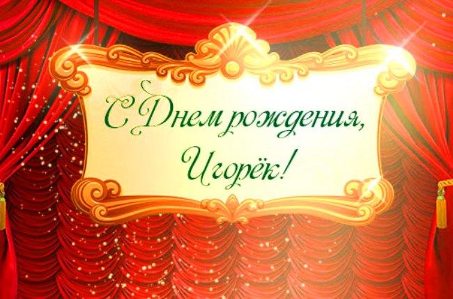 Надпись днем, картинка с днем рождения арзуман