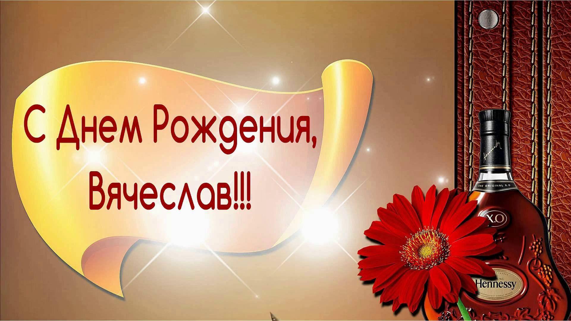 Прикольное поздравление с наступающим новым годом свиньи греха таить