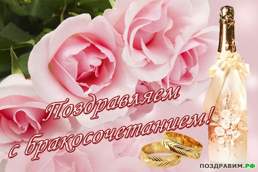 Картинки с поздравлением с днем бракосочетания, днем рожденья бабочками