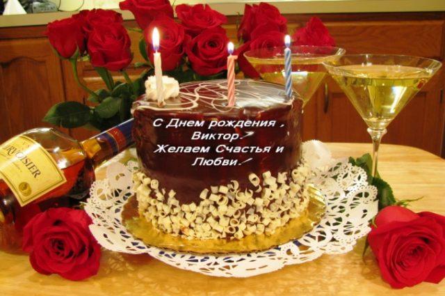 Интересные поздравления для девушки с днем рождения в прозе фото 265