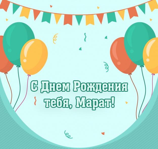 картинки поздравления тамерлана с днем рождения продумайте
