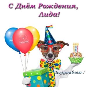 Мишка с днем рождения поздравления с днем рождения фото 150
